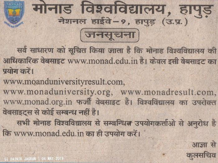 Monad University Website Notice
