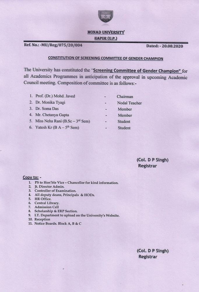 Screening Committee of Gender Champion